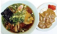 Image of TENTEKOMAI Menu